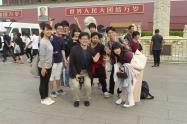 Pékin 2017